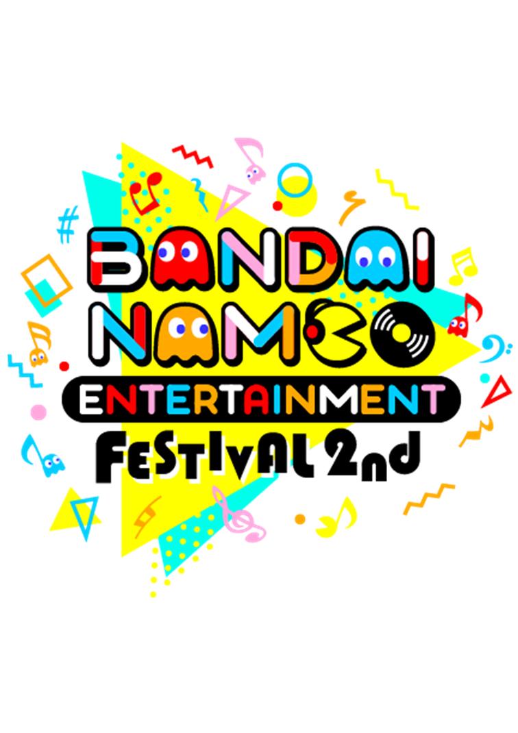 バンダイナムコエンターテインメントフェスティバル 2nd